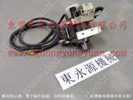 广锻 冲床气压式避震器,金属位伸件下模顶出装置 找东永源