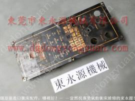 AMADA 宇捷模高指示器,自���油� 找�|永源