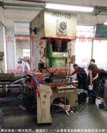 VCP 冲床油泵维修,PL0872-A气动泵 找东永源