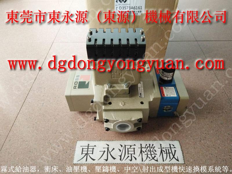 冲床过载泵,PC14气动泵 找东永源