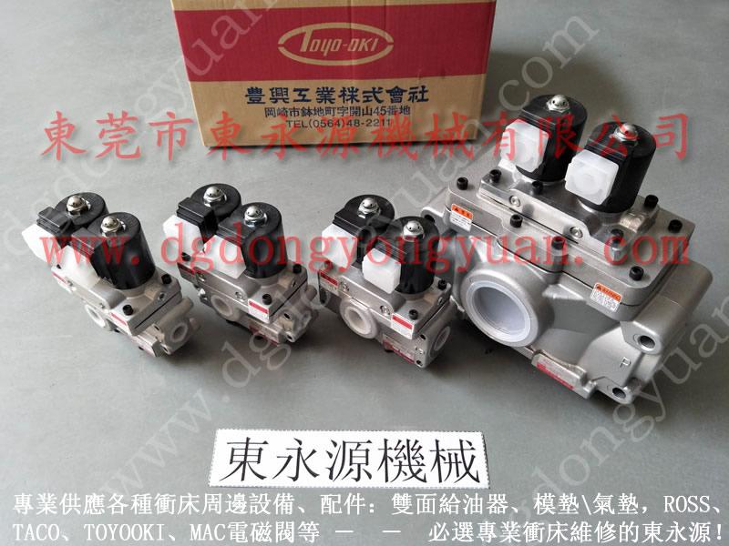 沃得 冲床过载泵,PC14气动泵 找东永源