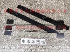 ?|泰 冲床气压式避震器,SANDSUN过负荷气动泵 找东永源