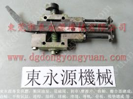 澳玛特 五金模具微调电机,橡胶充气减震脚垫铁 找东永源