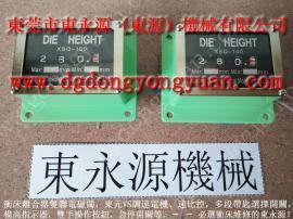 协益 冲床气压式避震器,滑块锁紧装置 找东永源