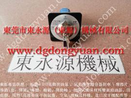 JINWO �潘赡8咧甘酒�,立�d��x合器�X� 找�|永源
