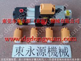 冲床气压式避震器,立兴陈冲床快速压模装置 找东永源
