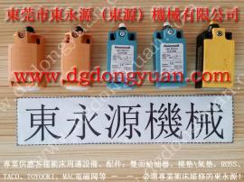 冲压机气动泵,原装IHI带电机油泵总成 找东永源