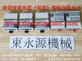 联兴 冲床气压式避震器,金丰专用PLC控制器 找东永源