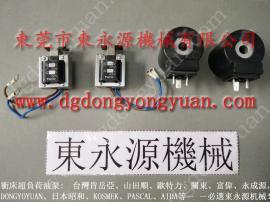 澳玛特 快速夹模装置,电动注油机YGL-G080 找东永源