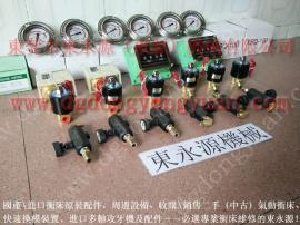 冲床充气式防震脚,高速压力机缓冲气囊 找东永源