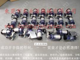 千昌 模具安全检测装置,昭和超负荷过载油泵 找东永源