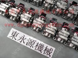 冲床离合器气阀,胜详压力机电动油泵 找东永源