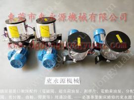 冲床气压式避震器,扬力离合器摩擦盘 找东永源