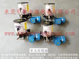 三好 冲床充气式防震脚,配件及注塑机可视监测器 找东永源
