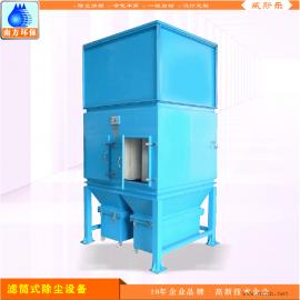 工业滤芯集尘器 脉冲滤筒吸尘器 打磨抛光粉尘中央集尘设备