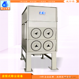 横插式滤筒集尘器 粉料滤筒除尘回收设备设计定制生产