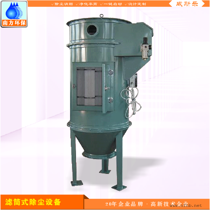 圆形滤筒脉冲除尘器 粉体回收器 粉料除尘设备生产厂家