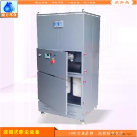 滤筒除尘器 喷粉滤筒收尘器 切割焊接烟气净化设备制造厂家