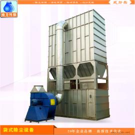 滤袋脉冲中央除尘器 家具木业集尘净化工艺设备方案设计