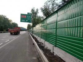 高速公路消音器 消音板