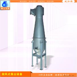 工业离心式除尘器 扩展式木业粉尘中央旋风集尘器设备制造