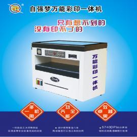 印文化衫衣服的多功能彩印机一体机制版成本低