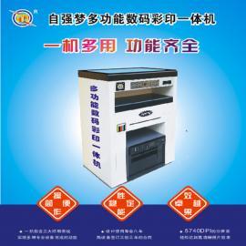 精简装儿童书籍印刷用的彩色名片印刷机