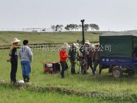 土壤钻机 HP-18液压土壤钻机 深层土壤钻机 轻便土壤钻机