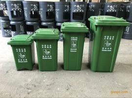 江 西省垃圾桶 江 西环卫垃圾桶 分类塑料垃圾桶果皮箱