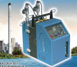 Model3010HFID便携式总烃/非甲烷总烃检测仪