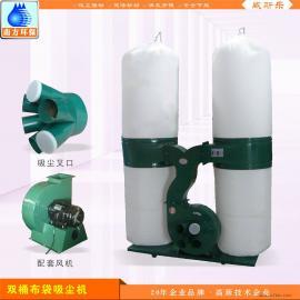 双桶布袋吸尘机5.5KW 工厂企业移动式打磨抛光袋滤除尘器制造