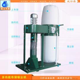 多功能工业吸尘设备 抛光打磨粉料扫地吸灰吸尘吸尘机1.5KW