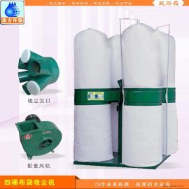 四桶木工布袋吸尘机 打磨抛光机械粉尘过滤布袋除尘器7.5KW