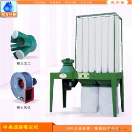 24袋中央布袋吸尘机 家具木业机械滤袋中央集尘设备7.5KW