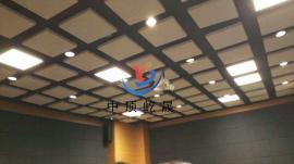 岩棉玻纤吸声板 降噪隔音板 吸声吊顶板 隔音天花板 吊顶垂片