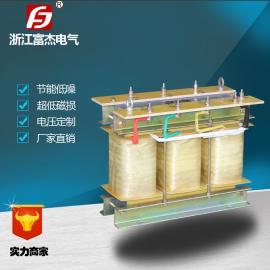 SG-20KVA 220/380 升压变压器 隔离变压器 电压可订制 全铜