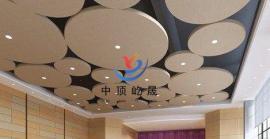 吊顶吸音板 降噪吸声板 天花隔声板 屹晟建材吸声 岩棉板 垂片