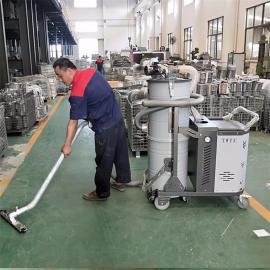 车间除尘颗粒用上下分离桶工业吸尘器移动式