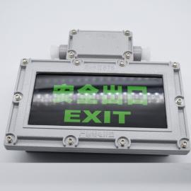 BXE8460粉�m防爆��疏散��|LED防爆�酥��