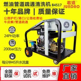 管道疏通汽油驱动高压清洗机