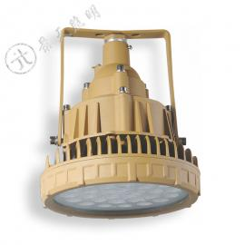 BLD120系列隔爆型LED防爆灯|BLD120系列LED防爆灯30W