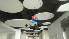 玻纤吸音板 降噪隔声板 画廊隔音装饰用 岩棉玻纤吸声板