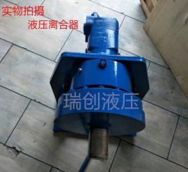 专业设计定制YML45/60液压离合器驱动装置