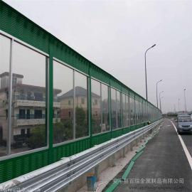 工业声屏障厂-插板式非金属声屏障-交通隔声屏障-小区隔声屏障