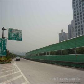 高速公路声屏障厂-百叶孔型声屏障-绕城高速声屏障-透明隔声屏障