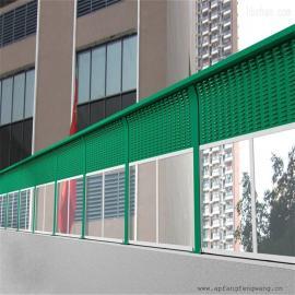 �屏障隔音-大弧形�屏障-建筑隔音屏障-住宅�屏障