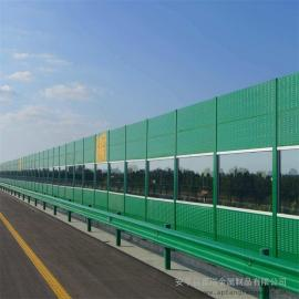 铝合金声屏障-城市高架桥声屏障-空调降噪声屏障-公路噪声声屏障