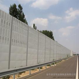 声屏障吸音板-公路用声屏障-空调机声屏障-吸声屏障