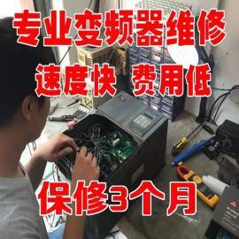变频器生产、*维修变频器、值得信赖。