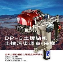 单人手持土壤钻机汽油动力